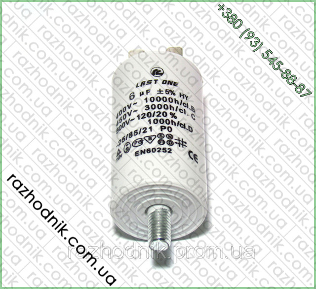 Конденсатор 6 мкф 450V