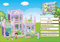 Кукольный дом для кукол
