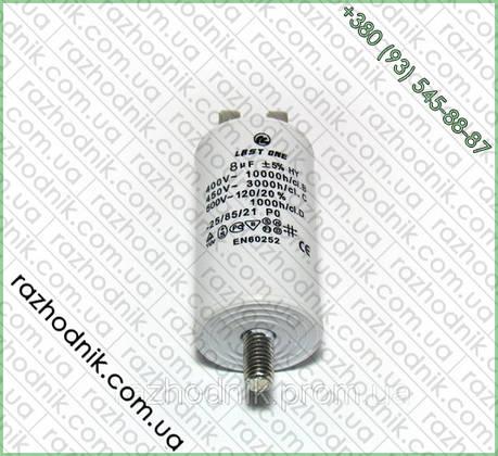 Конденсатор 8 мкф 450V, фото 2
