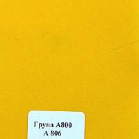 Готовые рулонные шторы Ткань Берлин А-806 Ярко-жёлтый 350*1500