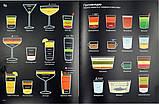 Книга Дэвид Маккэндлесс: Инфографика. Самые интересные данные в графическом представлении, фото 2