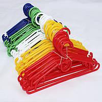 Детские вешалки плечики тремпеля пластмассовые цветные Украина, 32см, 10шт в упаковке