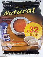 Philips Senseo Natural 100% арабика - 32 монодозы