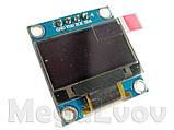 """Дисплей OLED 0.96"""" I2C 128х64 голубого свечения Arduino ESP STM STM32 - модуль, фото 3"""