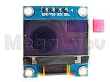 """Дисплей OLED 0.96"""" I2C 128х64 голубого свечения Arduino ESP STM STM32 - модуль, фото 2"""