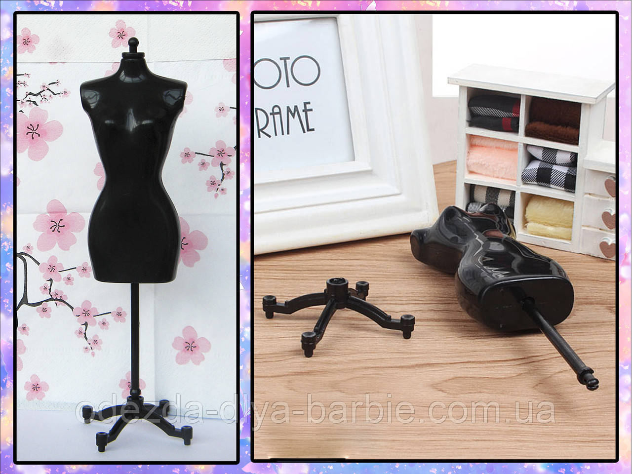 Аксессуары для кукол - манекен для одежды (черный)