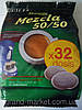 Кофе Philips Senseo 50% арабика - 32 монодозы