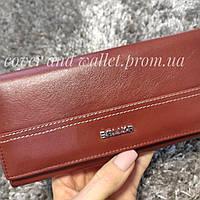 Классический кожаный женский коричневый кошелек