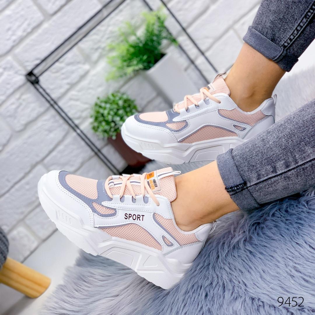 Женские белые  кроссовки на массивной  подошве  белый