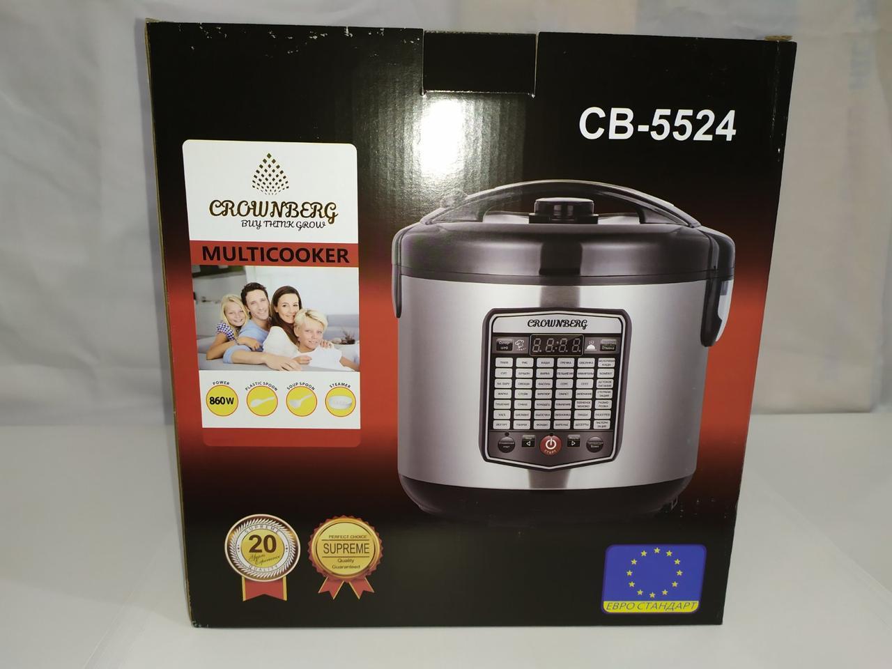 Мультиварка Crownberg - CB-5524