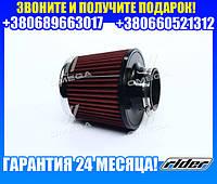 Фильтр воздушный нулевого сопротивления  (Dрез.=63мм) (RIDER) RD.1430SB00363