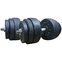 Гантели наборные гранилитовые 2х20кг разборные (общий вес 40 кг) (гранілітні гантелі розбірні, набірні), фото 1