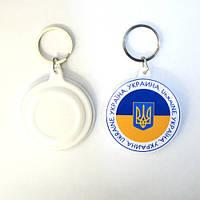 Красивый брелок на ключи Герб Украины