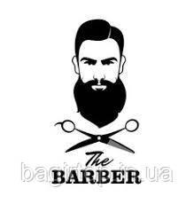 Інтер'єрна вінілова наклейка в чоловічий салон логотип