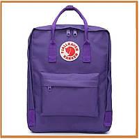 Городской прогулочный рюкзак Kanken Fjallraven Kanken 16 Litros Purple (канкен, фиолетовый) женский / мужской