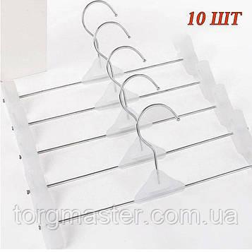 Вешалки металлические с пластиковыми прищепками 10шт, 28см
