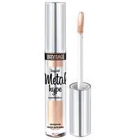 Жидкие тени для век Luxvisage Metal Hype Liquid Eyeshadow 01 - искристое шампанское