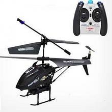 Вертолет гироскоп