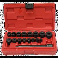 Комплект приспособлений для центровки сцепления Heshitools HS-E2014