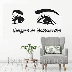 Інтер'єрна вінілова наклейка Очі дівчини