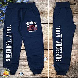 Синие спортивные штаны с манжетами для мальчика Размеры: 122,128,134,140 см (20089-1)