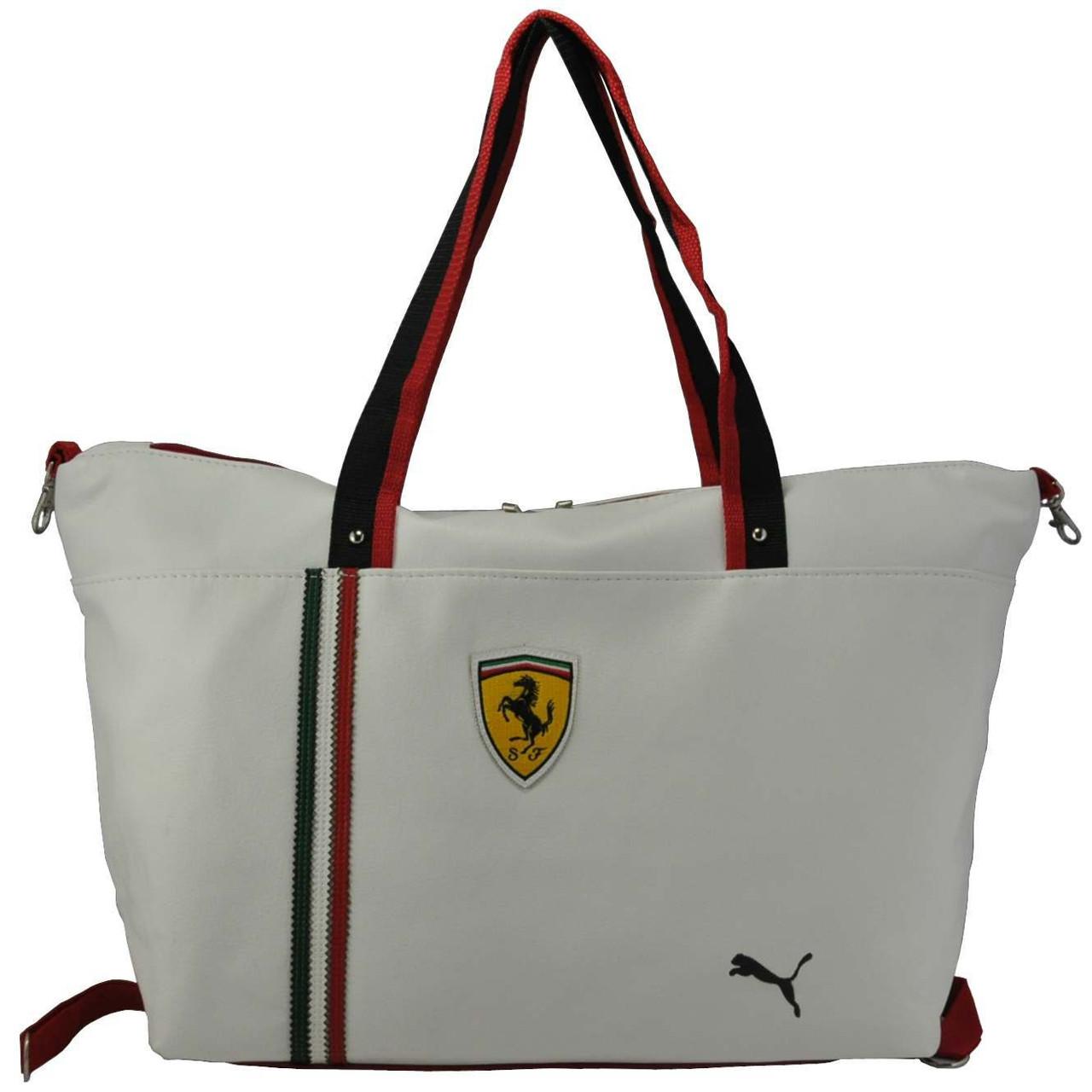 Спортивная сумка Puma Ferrari белая реплика - Интернет магазин