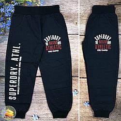 Чёрные спортивные штаны с манжетами для мальчика Размеры: 122,128,134,140 см (20089-2)