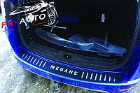 Накладка на задний бампер нержавейка+карбон (Защита бампера) для Renault Megane 3 Grand Tour Combi Универсал