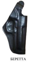 Кобура Медан 1107 поясная вертикальная кожаная