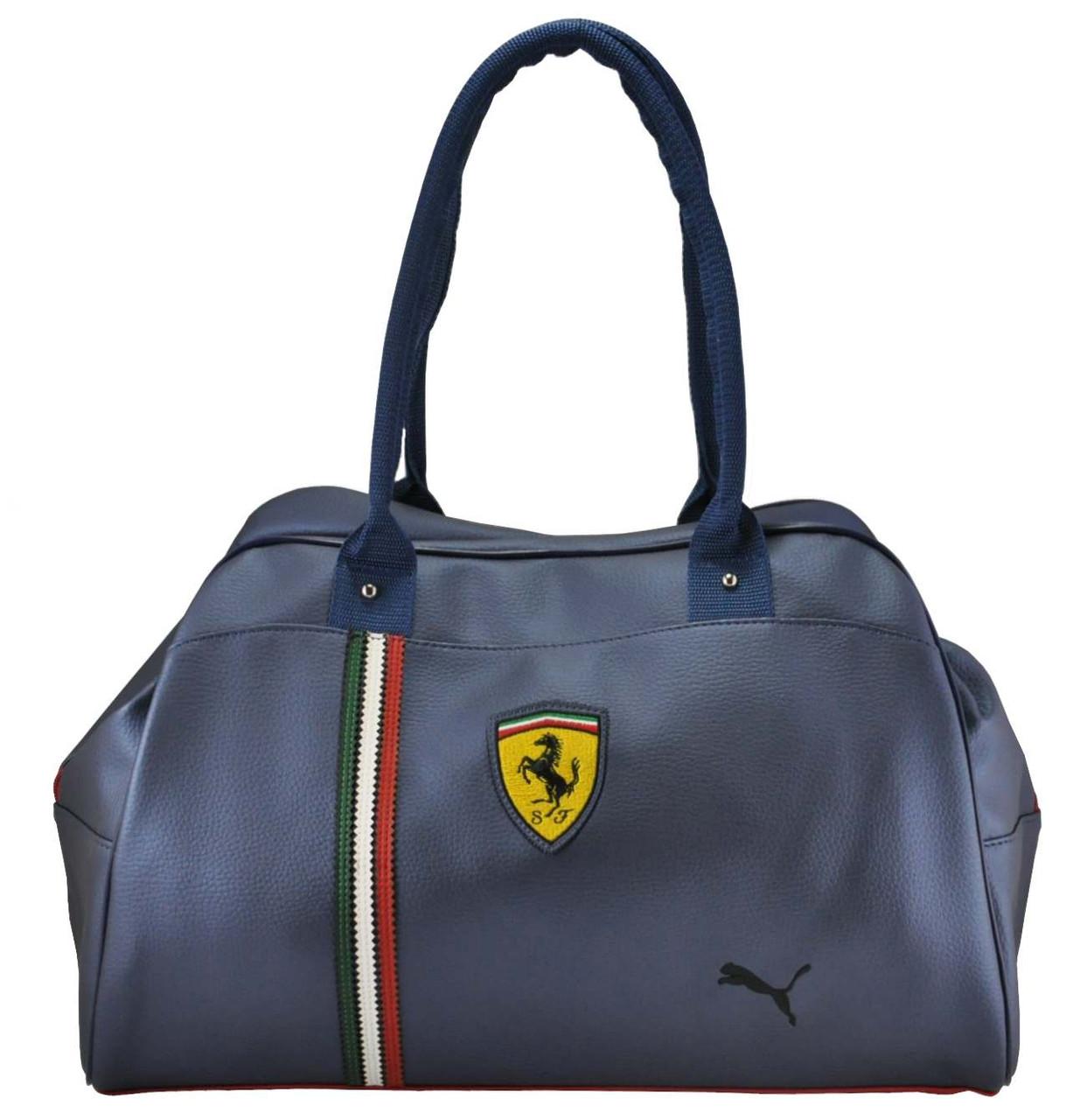 53ea506de79a Спортивная сумка Puma Ferrari трансформер синяя реплика - Интернет магазин