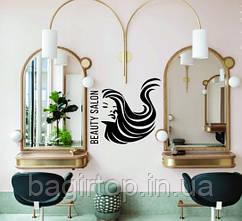 Інтер'єрна вінілова наклейка Beauty Salon