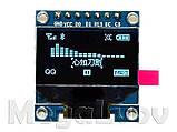 """Дисплей OLED 0.96"""" I2C 128х64 голубого свечения Arduino ESP STM STM32 - модуль, фото 7"""