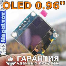 """Дисплей OLED 0.96"""" I2C 128х64 двухцветныйЖелтый +Голубой  для Arduino ESP STM STM32 - модуль"""