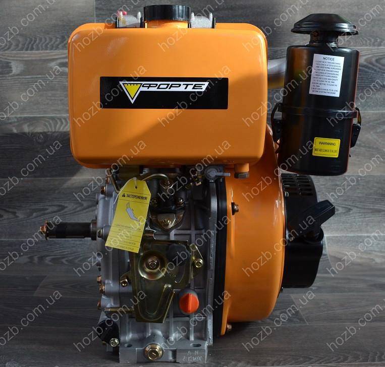 Двигатель дизельный FORTE F192FE 12 Л.С. вал 25 мм шпонка., цена 13650 грн., купить Харків — Prom.ua (ID#1118376556)
