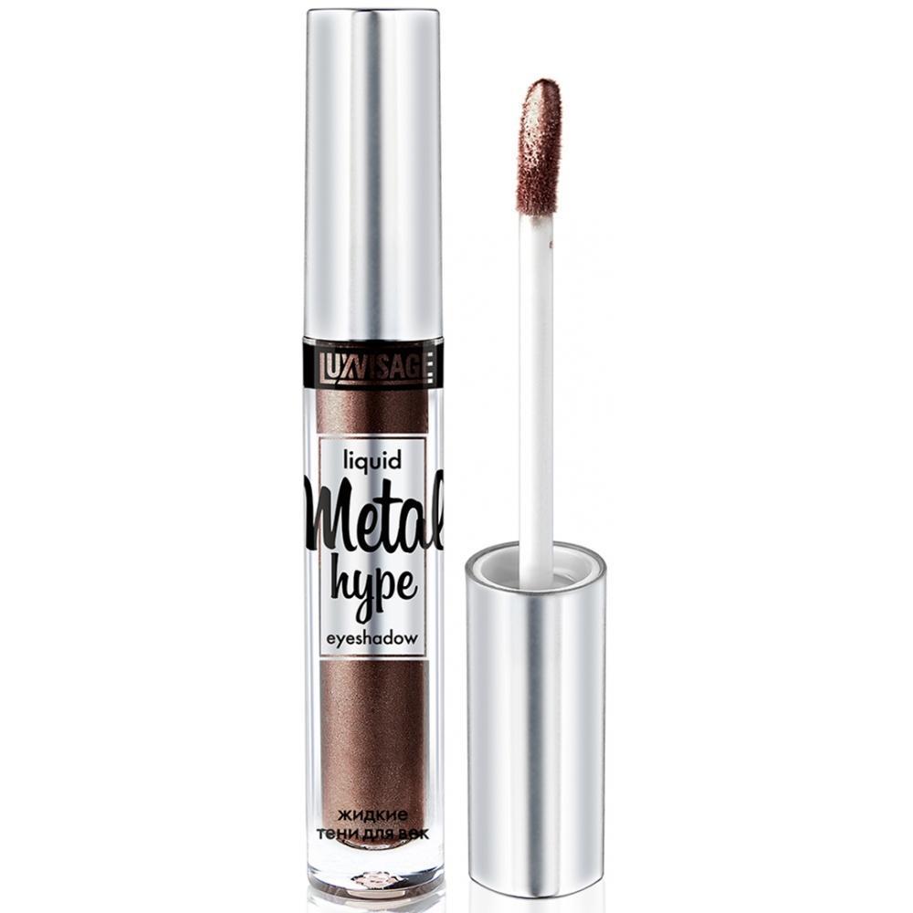Жидкие тени для век Luxvisage Metal Hype Liquid Eyeshadow 13 - кофейный каприз