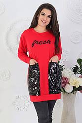 Женская стильная длинная кофта-туника с глубокими карманами в пайетках