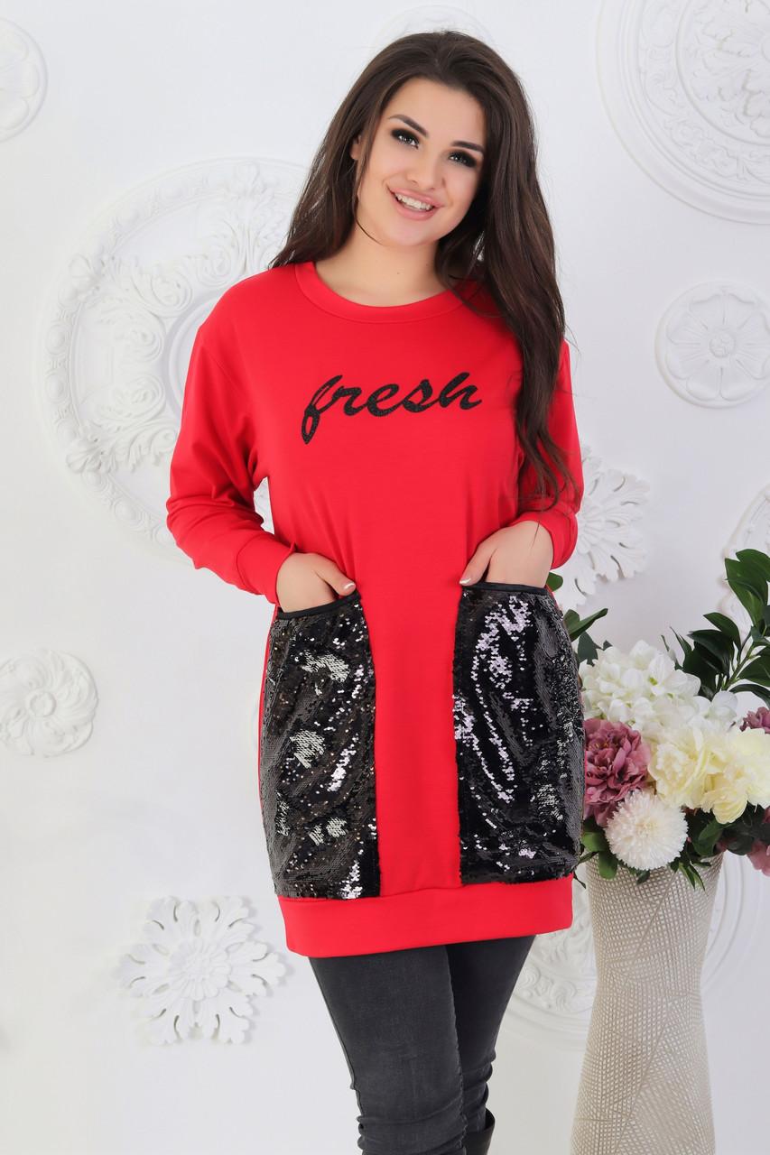 Жіноча стильна довга кофта-туніка з глибокими кишенями в паєтках, норма і батал великі розміри
