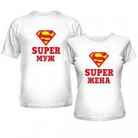 Парные футболки с надписью Супер муж — супер жена, логотип Superman