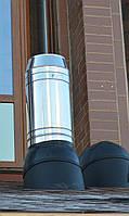 Проходной элемент № 2  диаметр  280-380 мм