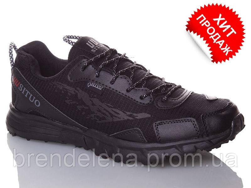 Стильні чоловічі кросівки р44 (код 7229-00)