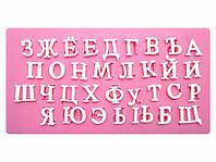"""Молд силиконовый """"Русский алфавит"""", фото 1"""
