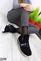 Демисезонные женскиеспортивные ботинки