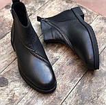 😜 Ботинки - мужские ботинки на теплую зиму, фото 3