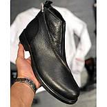 😜 Ботинки - мужские ботинки на теплую зиму, фото 5