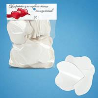 Конфетти сердца белые (4,5 см, 50 г)