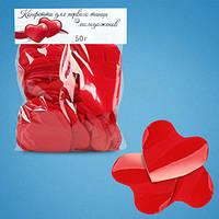 Конфетти сердца красные (4,5 см, 50 г)