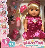Кукла сестра Беби Борн Baby Born Sister BLS002b ноги на шарнирах, расческа, обувь, браслетик, стоит, аналог