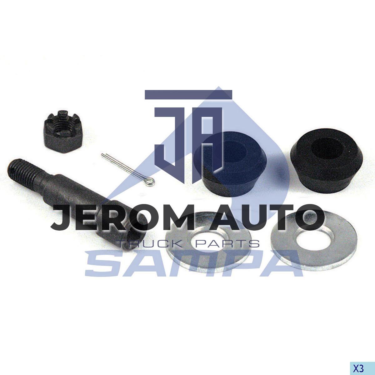 Ремкомплект амортизатора SCANIA (d22xd49,5x25) \339188S \ 040.508