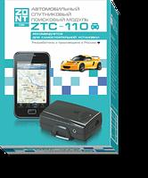Охранно-поисковый модуль Zont ZTC-110 - Глонасс / GPS