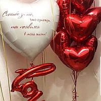 Огромное) 90 см фольгированное гелиевое сердце с Вашей надписью, варианты цвета и композиций 👉